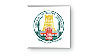 TNPSC Recruitment Notification 2016 for Village Administrative Officer - 813 Posts - Jobs4indians.in