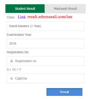 kamil result