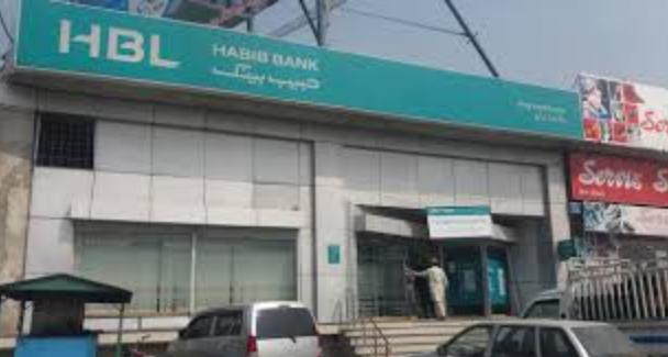 Number Of Habib Banks In Peshawar , Pakistan