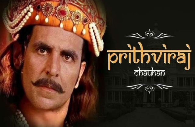 Prithviraj Movie (2020)  | Review, Cast & Release Date