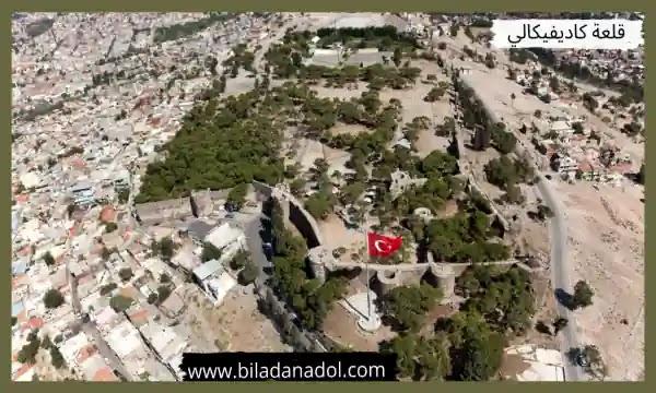 أفضل 10 أماكن السياحة في ازمير قلعة كاديفيكالي