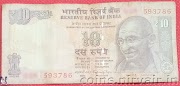 Rupee 10 note, number ending 786, sale for INR 30 only