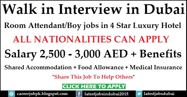 Walk in Interview in Dubai for Hotel Room Attendant Jobs