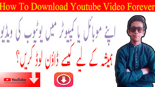 How to download youtube video in pc | in Urdu | in 2020 | download youtube video |-Technical MMUB