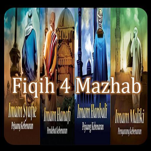 Gonta-ganti Mazhab