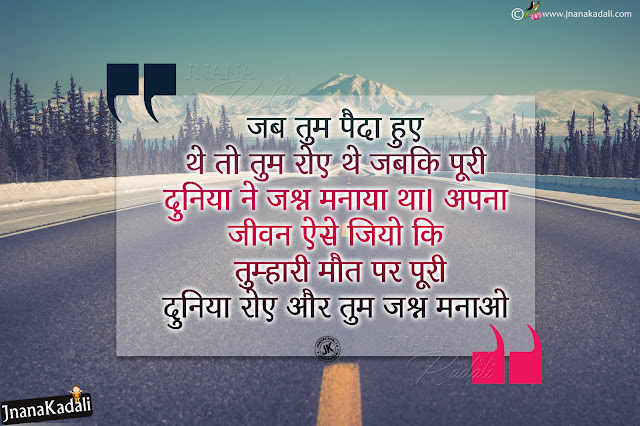 Hindi Good Evening Inspirational quotes-satisfying life changing quotes in hindi with hd wallpapers,Motivational Shayari in Hindi with Inspirational Thoughts,Whats App Status Bhagavad Gita Quotes inspirational Messages in Hindi,Hindi Attitude Shayari-Motivational Success Sayings with hd wallpapers in hindi
