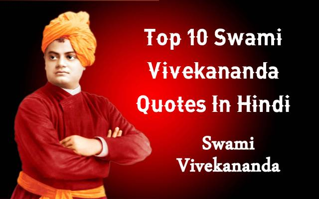 Top 10 Swami Vivekananda Quotes Hindi