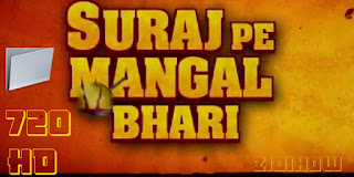 suraj pe mangal bhari full movie download  | filmywap 720hd | filmyzilla
