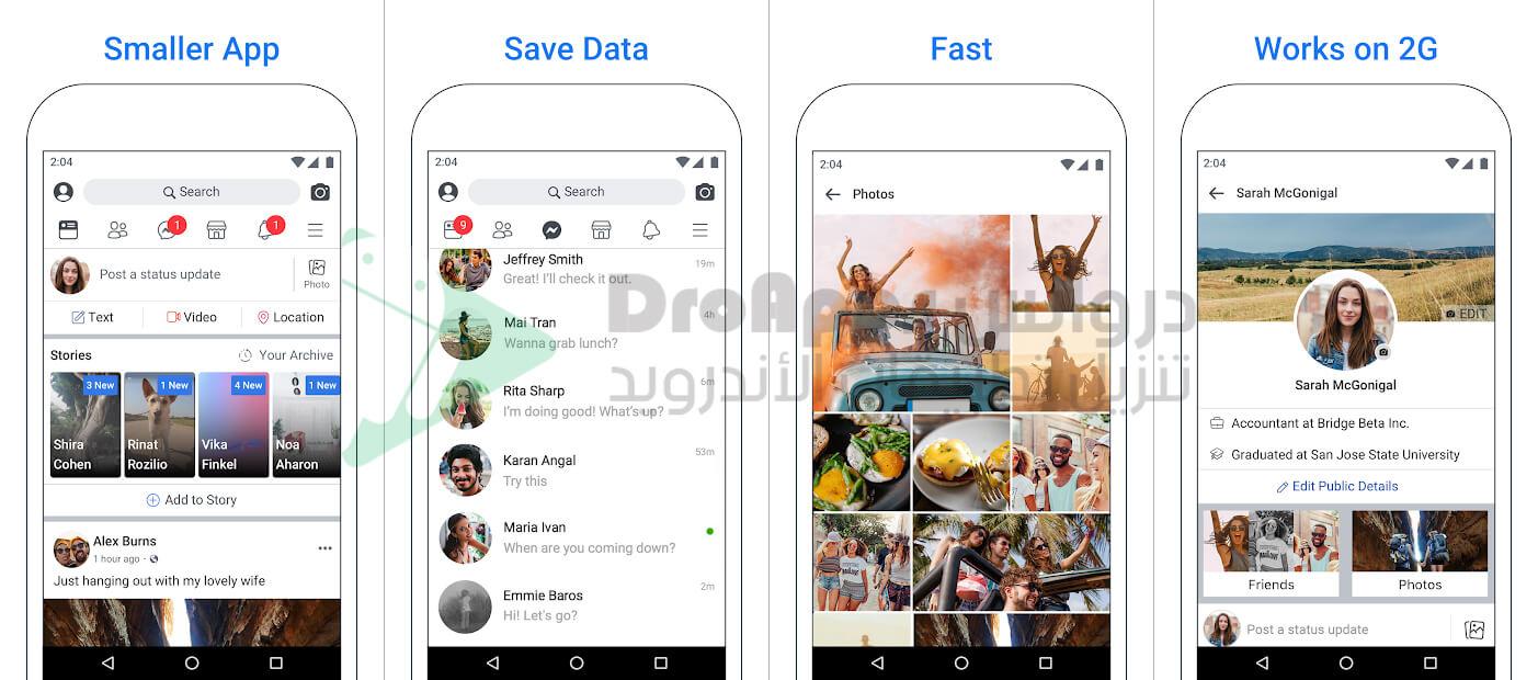 تحميل فيسبوك لايت 2020 - تنزيل فيس بوك لايت Facebook Lite آخر إصدار