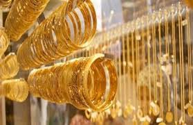 أسعار الذهب فى المغرب وسعر غرام الذهب اليوم فى السوق السوداء اليوم الأحد 6/12/2020