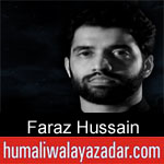 https://www.humaliwalayazadar.com/2019/09/faraz-hussain-nohay-2020.html