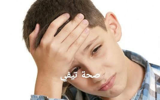 طفل مصاب بالحمى