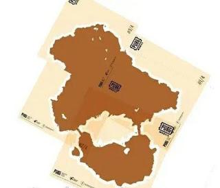 The presence of Map Erangel version 2.0 PUBG Mobile