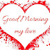 99+ Good Morning Wishes For Lover
