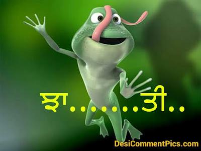 Chaati Punjabi Wording Image For Whatsapp
