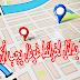 أفضل 10 بدائل لخرائط Google يجب أن تجربها