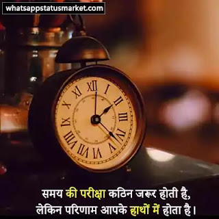 waqt images in hindi