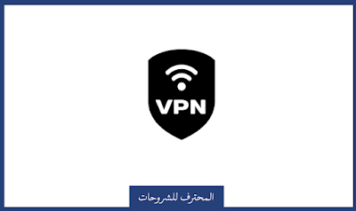 https://www.professional1l.com/2019/07/Best-months-and-05-applications-VPN-devices-iPhone.html