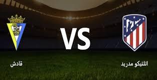 ملخص واهداف مباراة  اتلتيكو مدريد وقادش اليوم