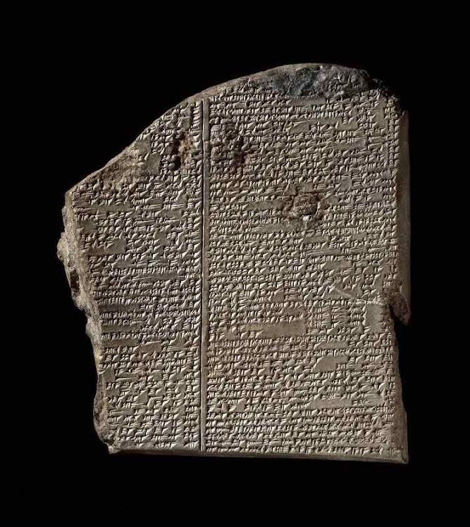 Tábua de Gilgamexe[2] poema épico da Mesopotâmia (Iraque), uma das primeiras obras conhecidas da literatura mundial, narra o dilúvio en língua acadiana, falada pelos babilonios, British Museum