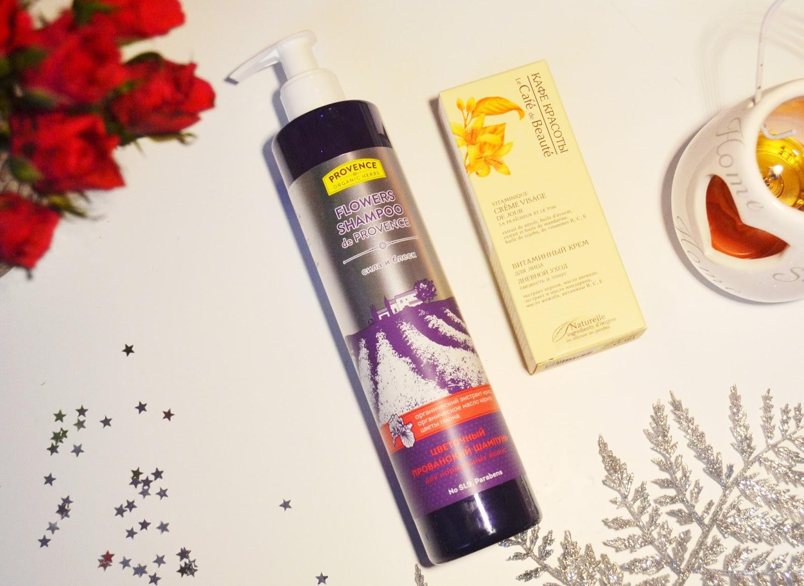 krem na dzień z naturalnym składem i szampon bez SLS