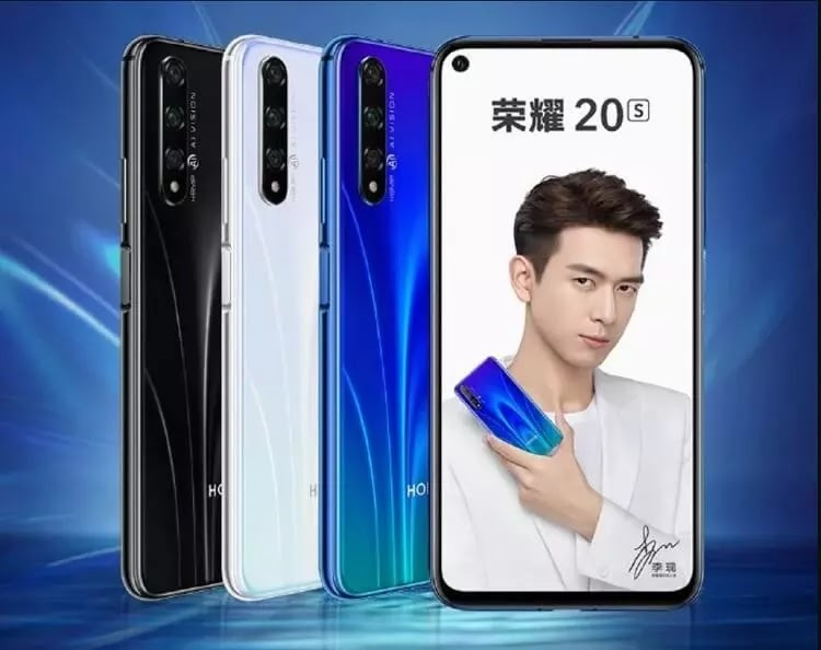 Honor 20S Now Official
