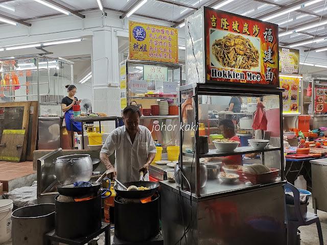 KL Hokkien Mee in Johor Bahru @ Hoa Kee Kopitiam Coffee Shop
