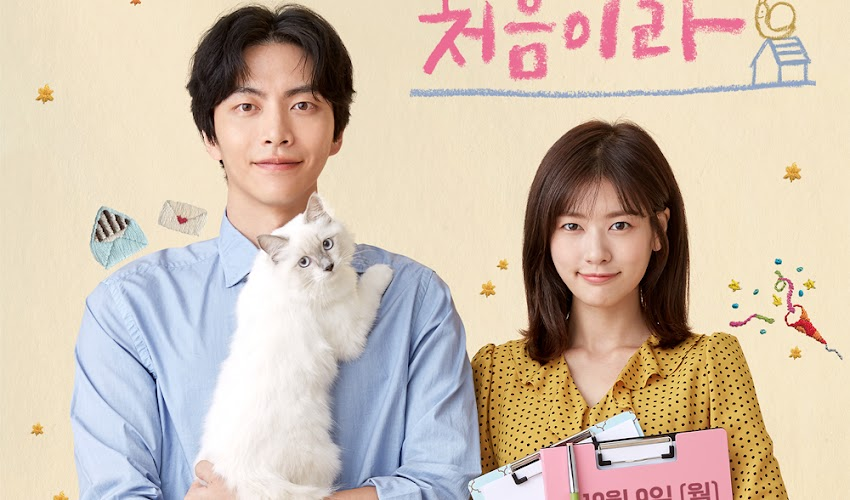 KDrama Review: Because This Is My First Life