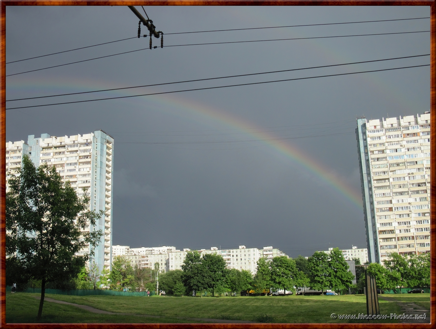 Rainbow somewhere in the South of Moscow