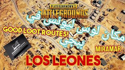 لوس ليونس ببجي في اي خريطة | pubg mobile