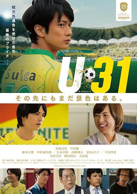 Sinopsis U-31 (2016) - Film Jepang