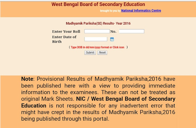 Screenshot of WBBSE Result Page
