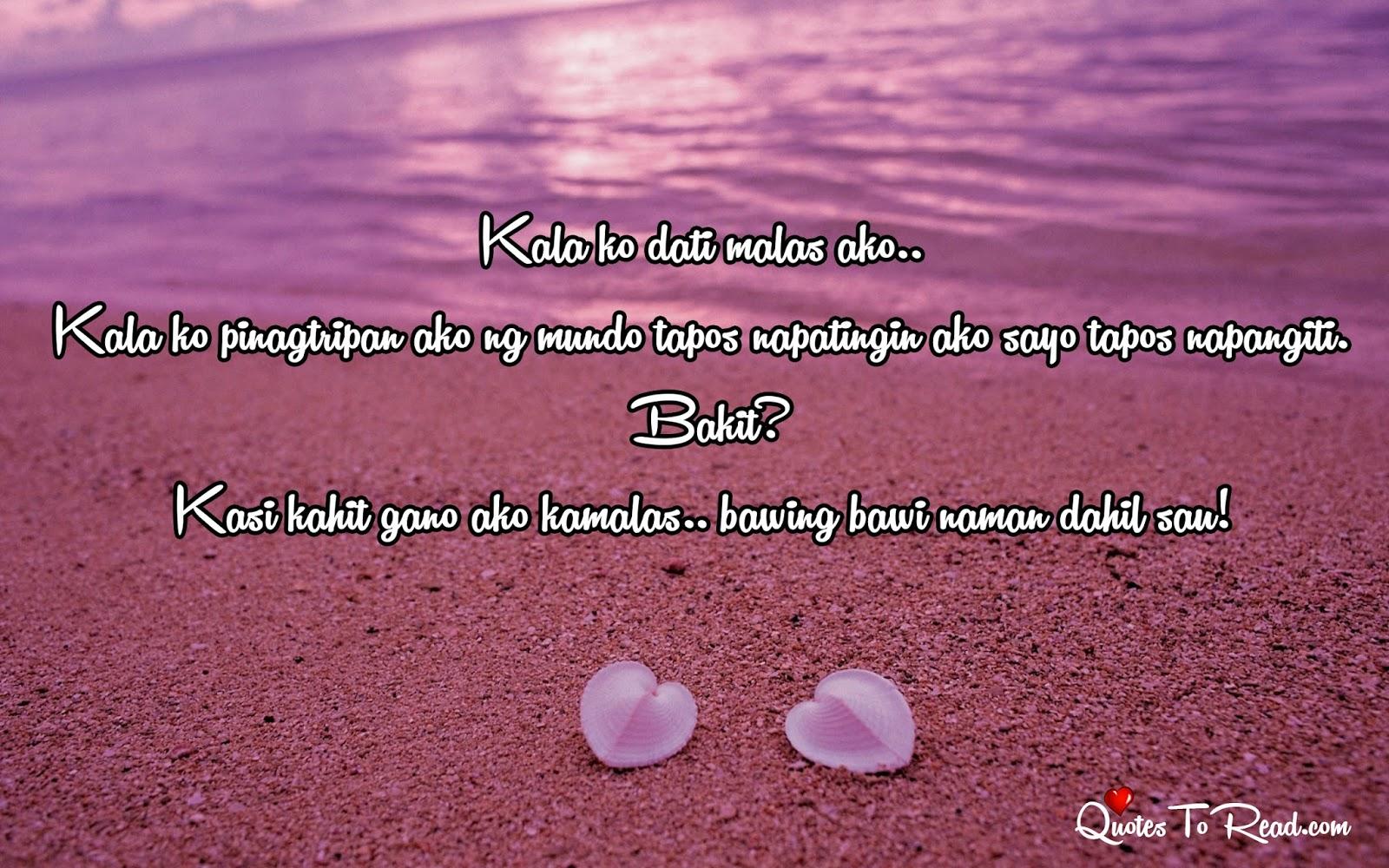 Tagalog Love Quotes Tagalog Love Quotes  Quotes To Read