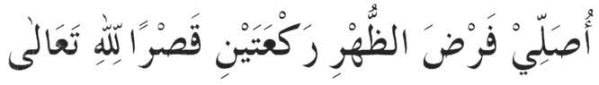 Sholat Jamak dan Qasar (Dasar Hukum, Niat Solat Jamak ...