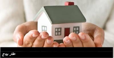 شقق للبيع مدينة نصر a Apartments sale Nasr City