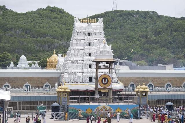 Tirumala Tirupati Devasthanams History