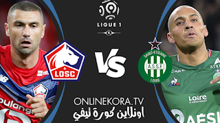 مشاهدة مباراة ليل وسانت إيتيان بث مباشر اليوم 16-05-2021 في الدوري الفرنسي