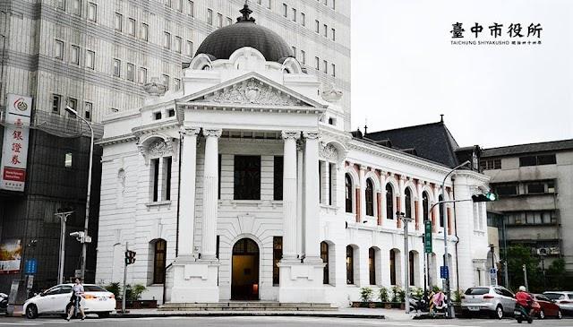 【台灣旅行】百年建築新景點 台中市役所