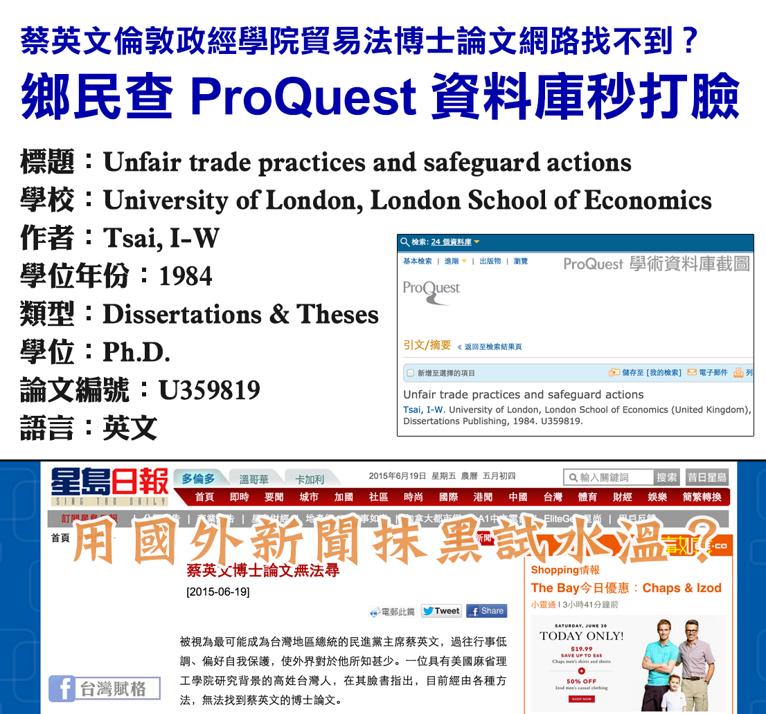 proquest dissertations as well as theses britain ireland