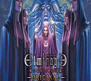 Rom Elminage Original 3DS
