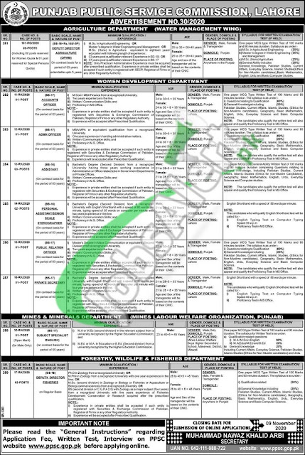 ppsc-advertisement-no-30-2020-apply-online