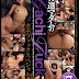 Red Hot Collection: Gachi Fuck - 7 Madams (red145)
