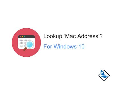 วิธีการดู Mac Address ใน Window 10