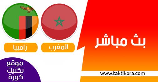 مشاهدة مباراة المغرب وزامبيا بث مباشر بتاريخ 16-06-2019 مباراة ودية