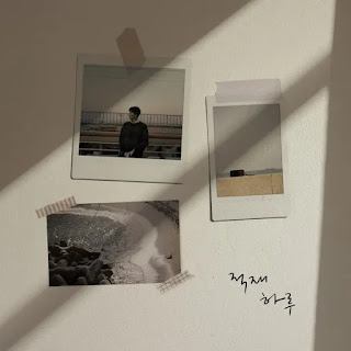 side tracks due to limited time and staff Juk Jae - Lullaby Lyrics