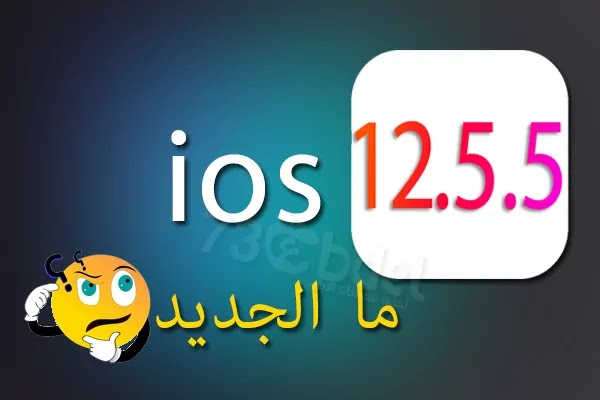 https://www.arbandr.com/2021/09/iOS12.5.5-new-update-for-older-iphones-incompatible-with-ios15.html