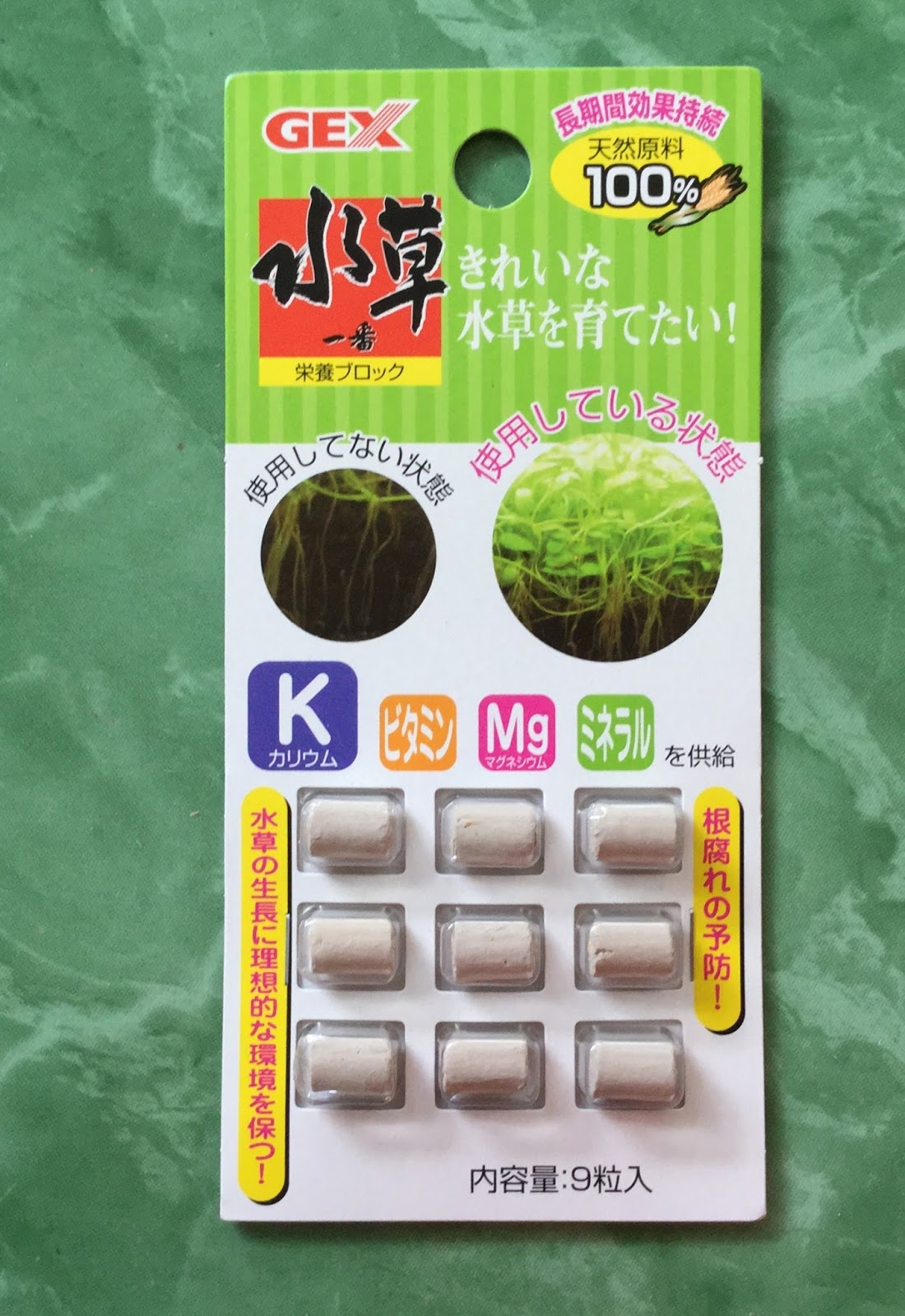 phân nhét gex bổ sung dinh dưỡng cho cây thủy sinh