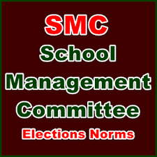 AP TS SMC/School Management Committee Formation Guidelines and Election Process /2019/09/ap-ts-smc-school-management-committee-formation-guidelines-election-process.html