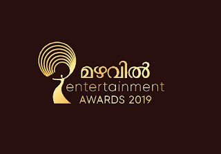 Mazhavil Entertainment Awards 2019 winners list