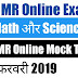 Navy MR Online Mock Test - 21 फरवरी 2019